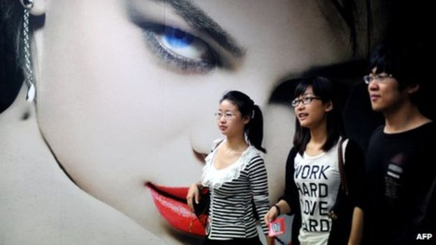 Chinese youngsters in shopping mall