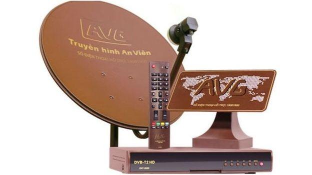 Thương hiệu truyền hình An Viên của AVG đã được đổi tên thành MobiTV