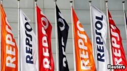 """Tin cho hay, Việt Nam phải ngừng dự án """"Cá Rồng Đỏ"""" với Repsol vì áp lực từ Trung Quốc."""