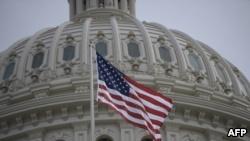 Một góc trụ sở Quốc hội Mỹ.