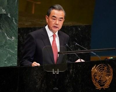 Ngoại trưởng Trung Quốc Vương Nghị nói tại Đại hội đồng Liên Hiệp Quốc là Trung Quốc không để cho ai bắt nạt. 28/9/2018.