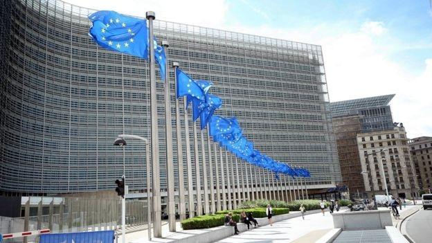EC headquarter