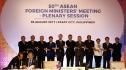 Muốn có COC đúng nghĩa ở Biển Đông, ASEAN cần thống nhất lập trường