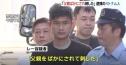 Thanh niên người Việt đâm trọng thương đồng hương tại Nhật Bản