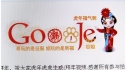 Google 'bí mật' giúp TQ kiểm duyệt thông tin
