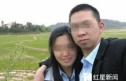 Phụ nữ Trung Quốc tự sát và giết con sau cái chết giả của chồng