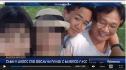 Hai mẹ con gốc Việt lo lắng sau khi chồng và con bị bắn