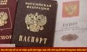 Sau khi nộp hồ sơ xin nhận quốc tịch Nga, bạn cần chờ quyết định trong bao nhiêu lâu?
