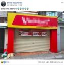 Bi hài chuyện khách Tây du lịch Việt Nam vào dịp Tết: 'Đánh liều' vào nhà dân xin ăn vì hàng quán đóng cửa