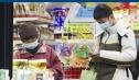 Thư từ Busan, Hàn Quốc: Chúng tôi vẫn ổn và quyết chiến đấu với dịch Covid-19!
