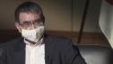 Bộ trưởng Quốc phòng Nhật cảnh báo Trung Quốc về Biển Đông
