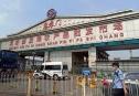 Trung Quốc tiết lộ nguồn gốc ổ dịch Covid-19 ở chợ Tân Phát Địa