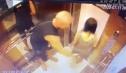 Người đàn ông ngoại quốc vỗ mông phụ nữ trong thang máy bị phạt 200.000 đồng