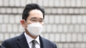 Người thừa kế Samsung bị kết án hơn 2 năm tù, cổ phiếu lao dốc