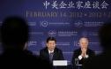 Truyền thông Trung Quốc bắn tiếng với chính quyền tân Tổng thống Biden