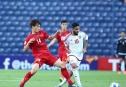FIFA: Tuyển Việt Nam và UAE đấu trận ''sinh tử''
