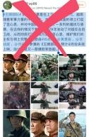 Phim Trung Quốc xuyên tạc lịch sử Việt Nam: Cần lên tiếng...