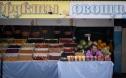Nga lo ngại lạm phát toàn cầu ảnh hưởng kinh tế trong nước